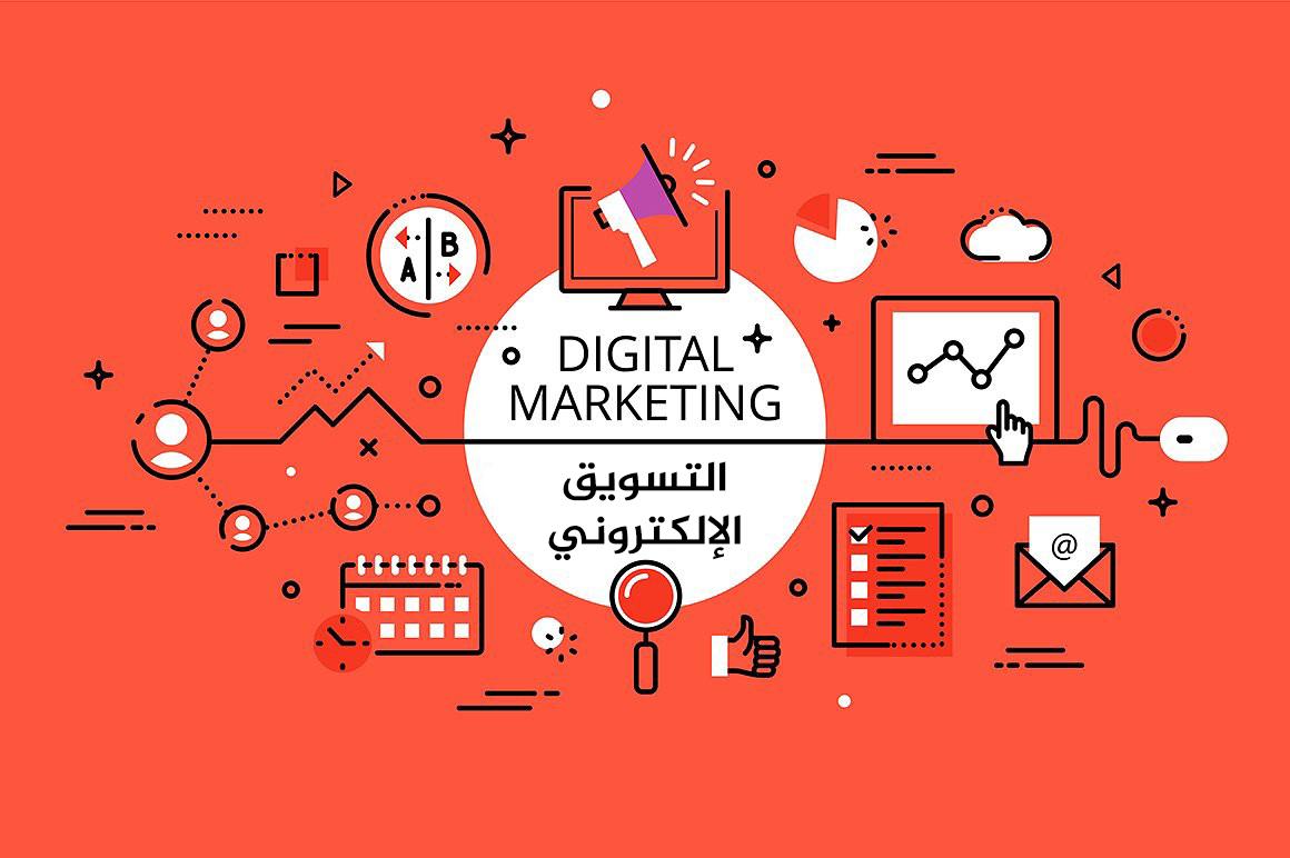 ملاحظات مهمة في التسويق الإلكتروني - image